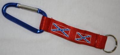 Rebel Keychain (Blue clip)