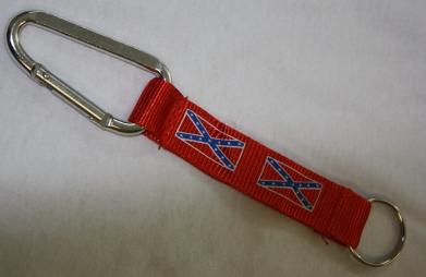 Rebel Keychain (Silver Clip)