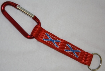 Rebel Clip Keychain (Red clip)