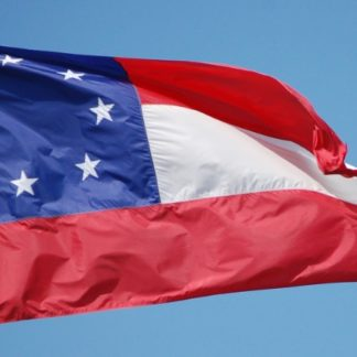 First Confederate Stars & Bars - Flag