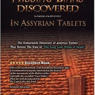 Missing Links Discovered In Assyrian Tablets